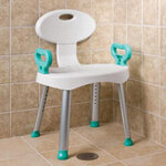 Bath And Shower Seat…